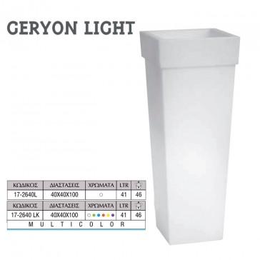 GERYON LIGHT