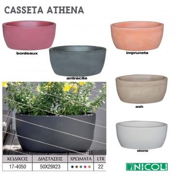 CASSETA ATHENA