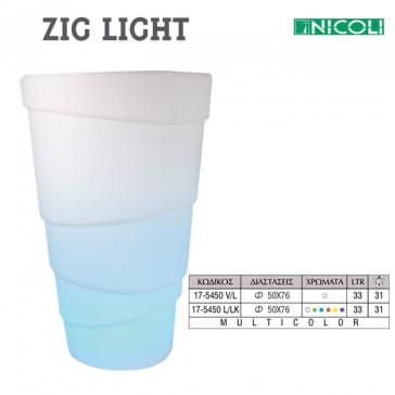 ZIG LIGHT