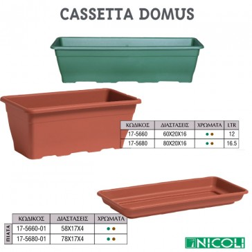 CASSETTA DOMUS