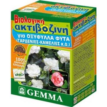 Βιολογική ακτιβοζίνη για Οξύφιλα φυτά (Γαρδένιες, καμέλιες κ.α.) 0,4 Kg
