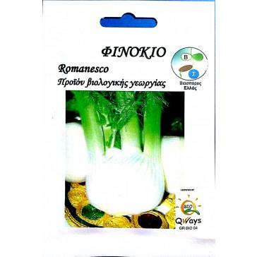 Φινόκιο Romanesco, Βιολογικός σπόρος