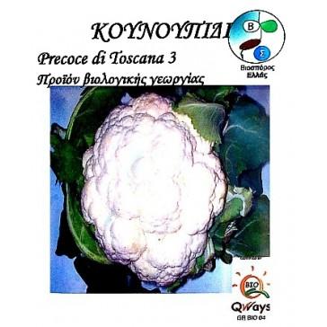 Κουνουπίδι Precoce Di Toscana 3, Βιολογικός σπόρος