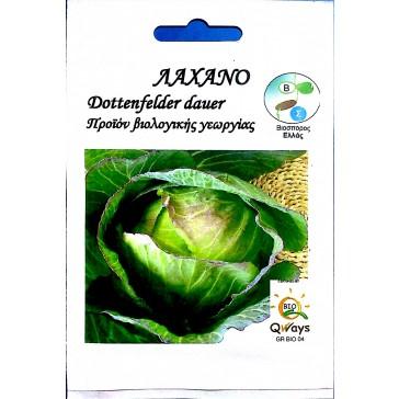 Λάχανο Χειμερινό, Βιολογικός σπόρος