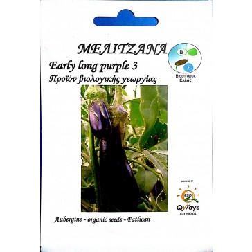 Μελιτζάνα Μαύρη Μακρόστενη, Βιολογικός σπόρος