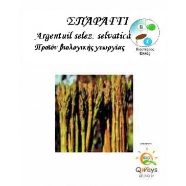 Σπαράγγι Argentuil Selez Selvatico, Βιολογικός σπόρος