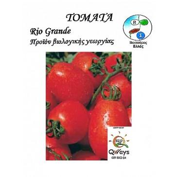 Τομάτα Rio Grande, Βιολογικός σπόρος