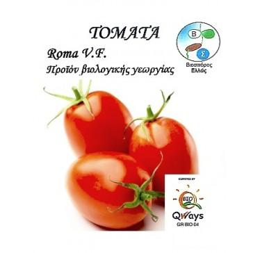 Τομάτα Roma, Βιολογικός σπόρος