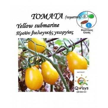 Τομάτα Yellow Submarine (Τοματίνι), Βιολογικός σπόρος