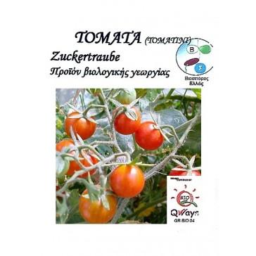 Τομάτα Zuckertraube (Τοματίνι), Βιολογικός σπόρος