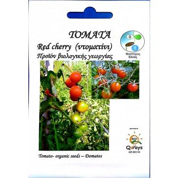 Τομάτα Τοματίνι Red Cherry, Βιολογικός σπόρος