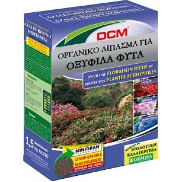 Οργανικό λίπασμα για Oξύφιλα φυτά (Γαρδένιες κ.ά.)