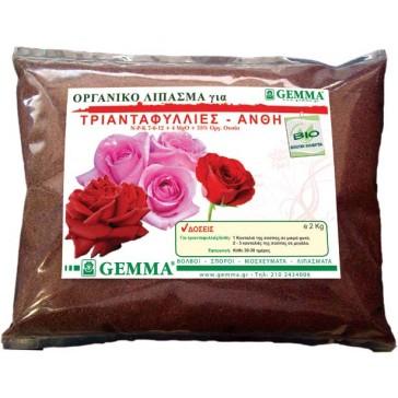 Οργανικό λίπασμα για Τριανταφυλλιές - Άνθη 1 Kg