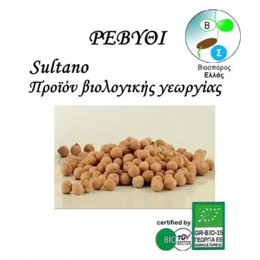 Ρεβύθι, βιολογικοί σπόροι