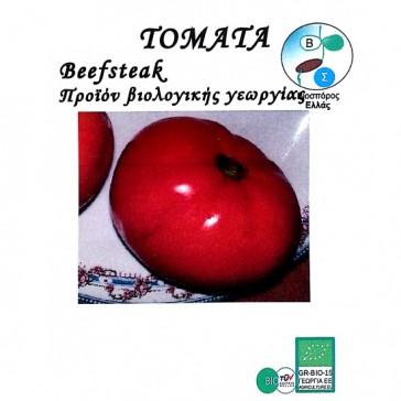 Τομάτα Beefsteak, βιολογικοί σπόροι