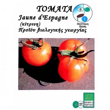 Τομάτα Jeune d'Espagne, βιολογικοί σπόροι