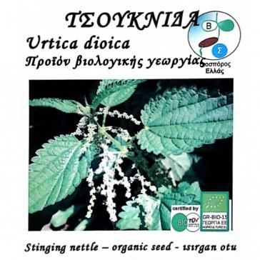 Τσουκνίδα, βιολογικοί σπόροι