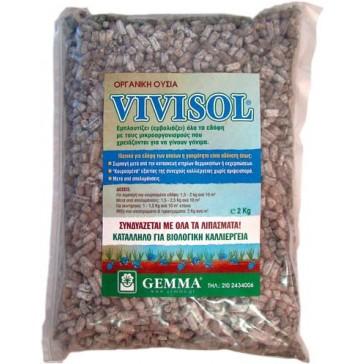 Μικροοργανισμοί Vivisol 60 % Οργανική ουσία Κατάλληλο για μη γόνιμα εδάφη