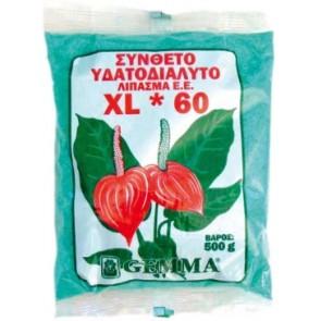 Κρυσταλλικό υδατοδιαλυτό λίπασμα XL * 60