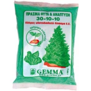 Κρυσταλλικό υδατοδιαλυτό λίπασμα Πράσινα φυτά & Ανάπτυξη