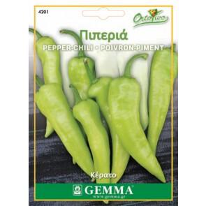 Πιπεριά μακριά κέρατο (πράσινη), σπόρος