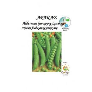 Αρακάς Alderman αναρριχώμενος,βιολογικός σπόρος