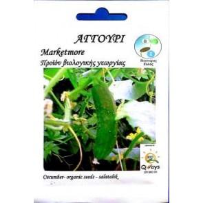 Αγγούρι Marketmore, Βιολογικός σπόρος