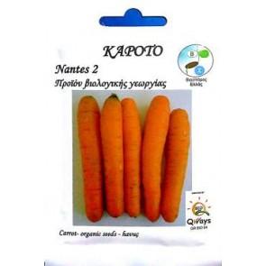 Καρότο Νantes 2, Βιολογικός σπόρος