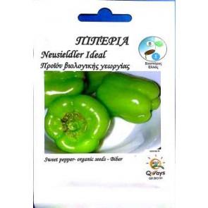 Πιπεριά Neusieldler Ideal, Βιολογικός σπόρος