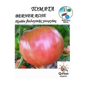 Τομάτα Berner Rose, Βιολογικός σπόρος