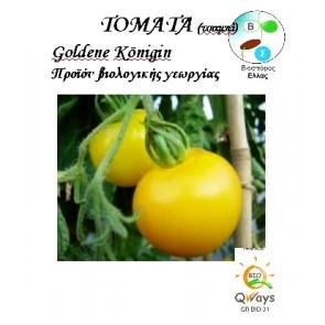 Τομάτα Goldene Konigin, Βιολογικός σπόρος