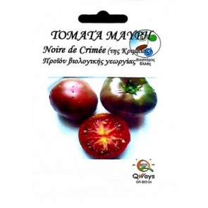 TOMATA Noire de Crimée (της Κριμαίας)