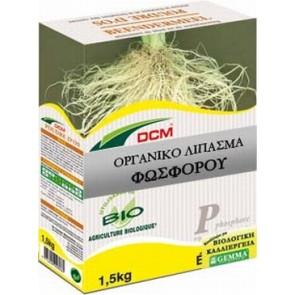 Οργανικό λίπασμα Φωσφόρου (μεταφυτεύσεις) 1,5 Kg