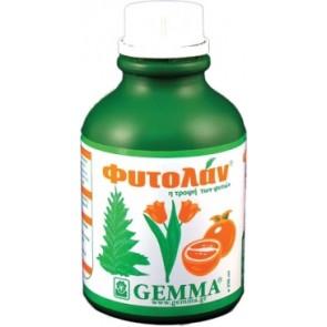 Υγρό λίπασμα γενικής χρήσης Φυτολάν 0,25 Kg