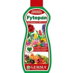 Υγρό βιολογικό λίπασμα για Ανθοφόρα και καρποφόρα φυτά 0,3 Kg