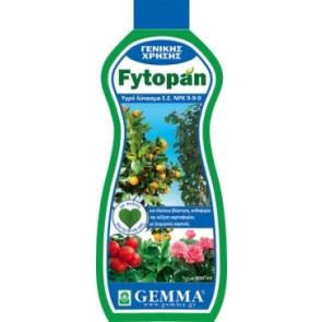 Υγρό βιολογικό λίπασμα  Γενικής χρήσης 0,3 Kg