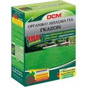 Οργανικό λίπασμα για την Συντήρηση του Γκαζόν 1,5 Kg