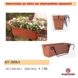 Kit Birka 50Χ17Χ16 Γήινο