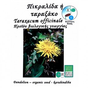 Πικραλίδα,Ταραξάκο, βιολογικοί σπόροι