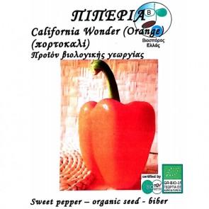 Πιπεριά πορτοκαλή California Wonder, βιολογικοί σπόροι