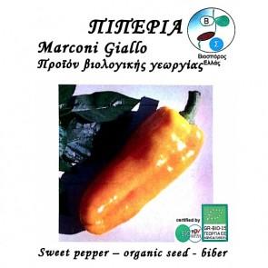 Πιπεριά τ. Φλωρίνης κίτρινη Marconi Giallo, βιολογικοί σπόροι