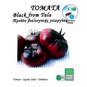 Τομάτα Black From Tula, βιολογικοί σπόροι
