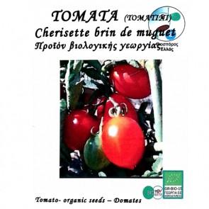 Τομάτα Cherisette brin de Muguet, βιολογικοί σπόροι