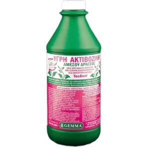 Υγρό λίπασμα διαφυλλικό Υγρή Ακτιβοζίνη 0,5 Kg